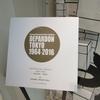 Depardon / Tokyo 1964–2016