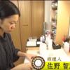 """【動画】「修理、魅せます。」第八回「陶磁器」(Wiiの間)""""変わり果てた宝物、直します。"""""""
