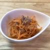 にんじんサラダの作り方とノンストレスな調理のコツ