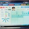 277.オリジナル選手 田所正基選手 (パワプロ2018)