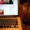 ブログを書くことに疲れたときにやるべき5つのこと