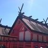 京都から大阪に行くのに滋賀と三重と京都と奈良を経由した話