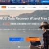 EaseUS(イーザス)ソフトウェアのデータ復元ソフトを試させていただいたのでレビューしてみる!!