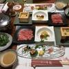 飛騨高山の旅館清龍に宿泊してみた感想や館内の様子について