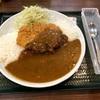 🚩外食日記(743)    宮崎ランチ   「武蔵野天ぷら道場」★12より、【カツカレー】‼️