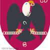 鷲の紋章。白頭鷲。