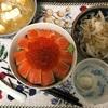 素材の味をそのままに。『サーモンといくらの親子丼』と『新玉ねぎのサラダ』+αを食べるだけの日記