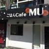 本町 ごはんCafe MU