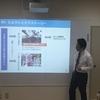 セミナー・レポート:4月25日(水)開催、「新規事業を次々と生みだせるようになる講座(基礎編)」(後編)