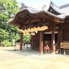 【愛媛松山】松山神社にて、彼方のDASH島を思う。