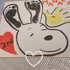 【手形(足形)アート】自宅で遊べて、子供の記録としてもオススメ!スヌーピ編