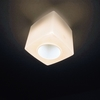 アイリスオーヤマの【人感センサー付LED電球】を1年間使ってみた感想