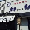 【オススメ5店】旭川(旭川中心部)(北海道)にある牛タンが人気のお店