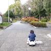 ホットサンド・大渕池公園