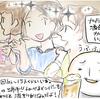 【リア充乙】戦慄!?「ママ飲み会」の実録〜タイムスケジュール公開【非リア甲】