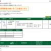 本日の株式トレード報告R3,04,09
