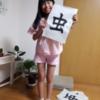 Koki,さん母親の工藤静香さんとの初親子ショットについて