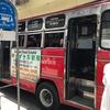 ペッブリー通り付近からトンロー通りを走る赤バスを初利用してみた。