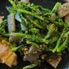菊菜とこんにゃくの辛子炒め