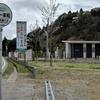 印旛十三仏霊園と迎福寺のソメイヨシノ