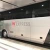 【ウィラーエクスプレス】の夜行バスはちょっとしたビジネスクラス並に快適だった!?