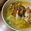 チキンベースのラーメンスープ作り