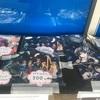 7月7日 8日 東京遠征 keyクラッシックコンサート