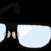 眼鏡キャラの眼鏡はスイカにかける塩である