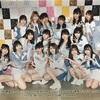 """20/1/18 HKT48選抜メンバーコンサート ~NEWYEARも、""""しょうもないこと""""本気でやろうぜ!ヨロシクどうぞ!~ 上島楓"""