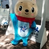 北海道マラソンのおもひでぽろぽろ