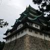 名古屋の観光地をご紹介!(パワースポット編)