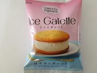 ロッテ「アイスガレット」がクッキーの見た目なのにガレット。クッキーとパンケーキの中間の食感!