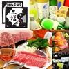 【オススメ5店】郡山(福島)にある日本酒が人気のお店