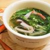 簡単!!お湯を注いで2分 インスタント春雨スープの作り方