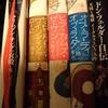 図書館で音楽もの本5冊「ロング&ワインディングロード」など。