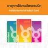 『ラビットカード(Rabbit Card)』の有効期限切れで、新しいのに交換した話