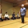 禅修行の階梯を考える(23) 「禅と茶の集い」便り(254)