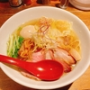 【最高の塩ラーメンを食べたい方はここへGO!】麵屋 翔・新宿☆