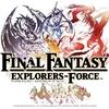 『FFエクスプローラーズフォース(FFEXF)』リセマラやシステム感想