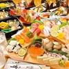 【オススメ5店】天王寺(大阪)にある寿司が人気のお店