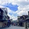 連休だったのでひとりで太宰府に行ってきました