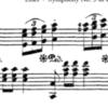 ベートーヴェン5番の4楽章の冒頭