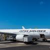 【2018年ハワイ】JAL JL781 B777-200でハワイから東京へ・5日目【2018.12.5】