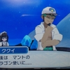 ポケモンSM プレイ日記11
