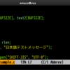 matrix, robin-hood, subtle-hackerを Emacs24の theme対応しました
