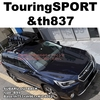 ルーフボックス THULE Touring取付事例 | SUBARU OUTBACK