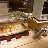 東京で大浴場満喫!「春日の湯 ドーミーイン後楽園」宿泊レポ3 感想・朝食など