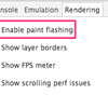 Chrome DevTools の「Enable paint flashing」を使う