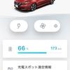 100%電気自動車LEAF(リーフ)は、スマホで「空調」や「充電」が遠隔操作できるEVアプリがある!電費を競うランキングも楽しめる!