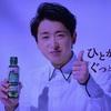 オリーブオイル新CM〜品質編30秒〜